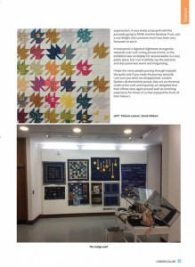 The British  Quilting and Patchwork magazine 1